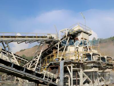 时产100吨河卵石制砂生产