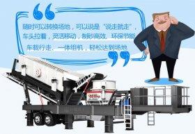 流动制砂机全套设备市场价格