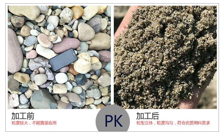 石头制砂机的沙子质量怎么样