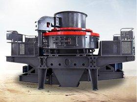 砂石生产线新型制砂机成